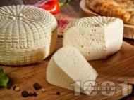 Рецепта Домашно краве сирене в саламура от вода и сол